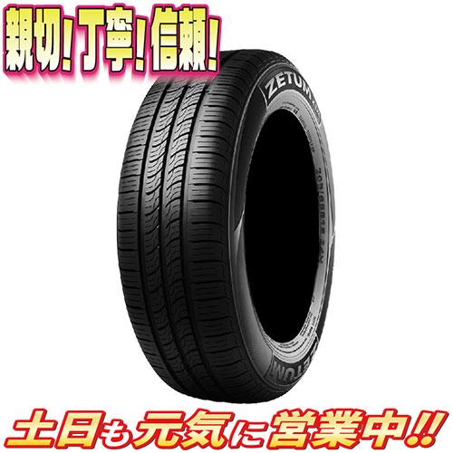サマータイヤ 2本セット クムホ ZETUM KR26 205/60R16インチ 激安販売 aa プリウスα ノア ステップワゴン アクセラ ストリーム