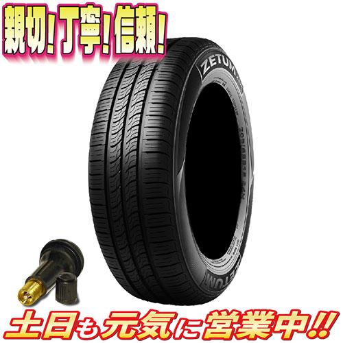 サマータイヤ 4本セット クムホ ZETUM KR26 175/65R14インチ 激安販売 aA カローラ スパシオ ヴィッツ フィット デミオ キューブ