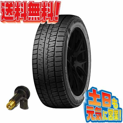スタッドレスタイヤ 2本セット クムホ メーカーW保証キャンペーン WINTERCRAFT ice Wi61 145/80R13インチ 送料無料AA