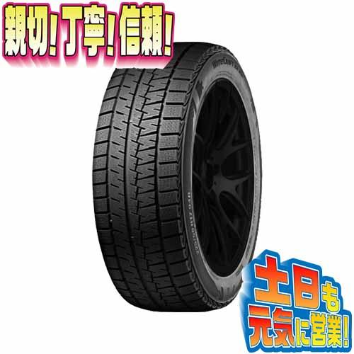 スタッドレスタイヤ 4本セット クムホ メーカーW保証キャンペーン WINTERCRAFT ice Wi61 215/55R16インチ 激安販売aa
