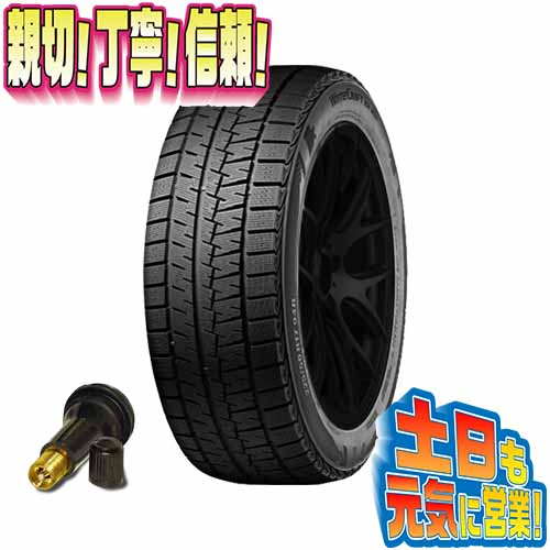 スタッドレスタイヤ 4本セット クムホ メーカーW保証キャンペーン WINTERCRAFT ice Wi61 205/55R16インチ 激安販売aA