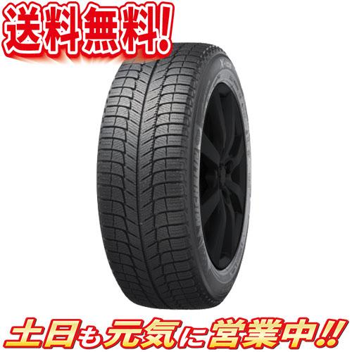スタッドレスタイヤ 1本のみ ミシュラン X-ICE3 XI3 ZP ランフラット 225/55R17インチ 送料無料Aa BMW 5シリーズ F10 X1