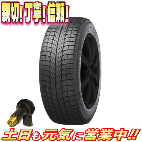 スタッドレスタイヤ 1本 ミシュラン X-ICE3 XI3 ZP ランフラット 205/55R16インチ 新品 バルブ付