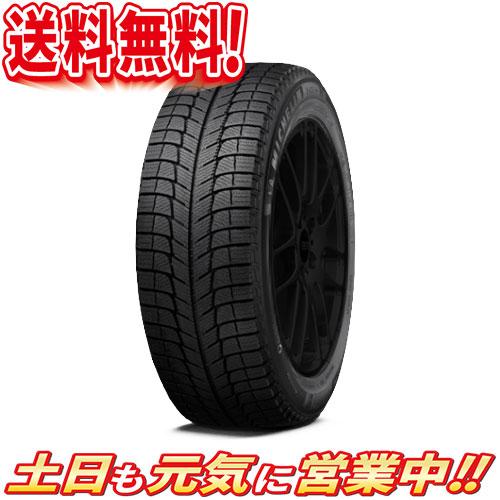 スタッドレスタイヤ 1本 ミシュラン X-ICE3+ XI3+ 185/65R15インチ 92T 送料無料
