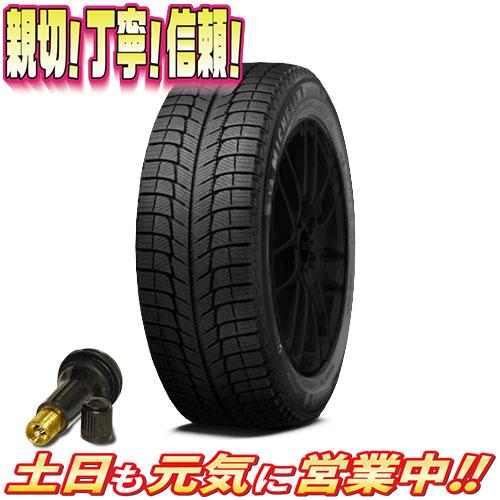 スタッドレスタイヤ 2本セット ミシュラン X-ICE3+ XI3+ 235/45R18インチ 98H 新品 バルブ付