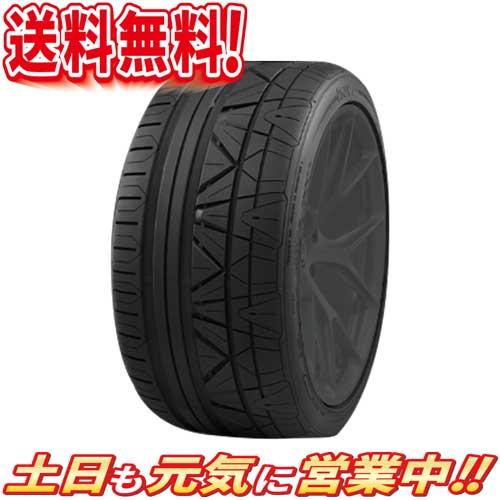 XL 106W 275/40R20インチ INVO 1本 ニットー NITTO 送料無料 サマータイヤ トーヨータイヤの子会社!NITTO!