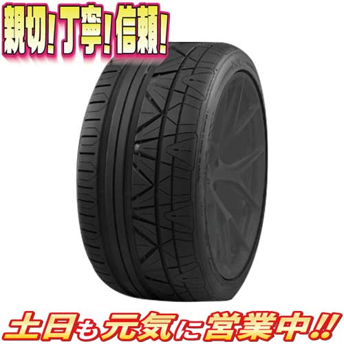 サマータイヤ 1本 ニットー NITTO INVO 255/30R20インチ 92Y XL 新品 トーヨータイヤの子会社!NITTO!
