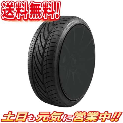 サマータイヤ 4本セット ニットー NITTO NEOGEN 235/30R22インチ 90W XL 送料無料 トーヨータイヤの子会社!NITTO!