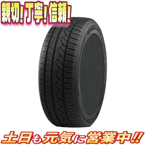 サマータイヤ 1本 ニットー NITTO NT421 245/45R20インチ 103W XL 新品 トーヨータイヤの子会社!NITTO!