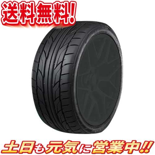 サマータイヤ 4本セット ニットー NITTO NT555G2 235/35R20インチ 92Y XL 新品 トーヨータイヤの子会社!NITTO!