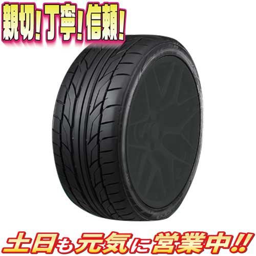 サマータイヤ 1本 ニットー NITTO NT555G2 245/40R19インチ 98Y XL 新品 トーヨータイヤの子会社!NITTO!