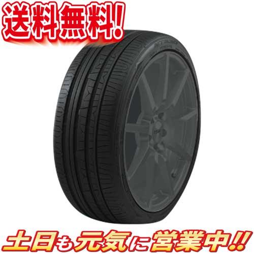 サマータイヤ 4本セット ニットー NITTO NT830 165/55R15インチ 75V 送料無料 トーヨータイヤの子会社!NITTO!