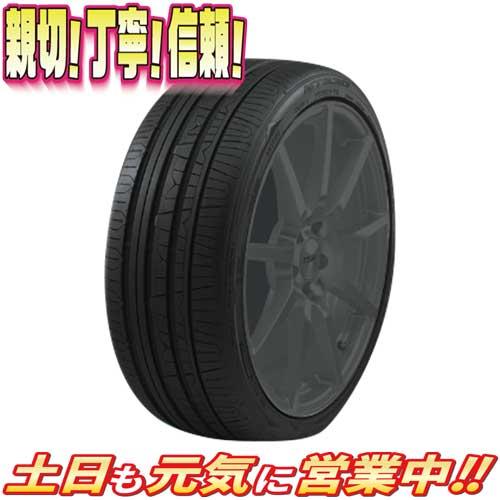 サマータイヤ 4本セット ニットー NITTO NT830 165/55R15インチ 75V 新品 トーヨータイヤの子会社!NITTO!