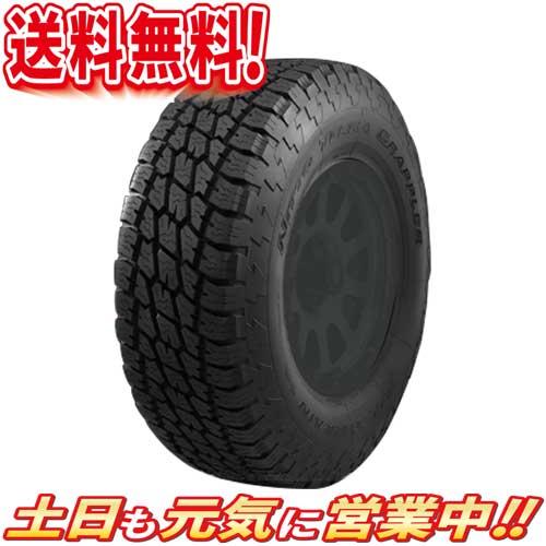 サマータイヤ 4本セット ニットー NITTO TERRA GRAPPLER テラグラップラー 265/65R17インチ 110S 送料無料 トーヨータイヤの子会社!NITTO!