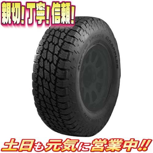 サマータイヤ 1本 ニットー NITTO TERRA GRAPPLER テラグラップラー 265/70R17インチ 113S 新品 トーヨータイヤの子会社!NITTO!