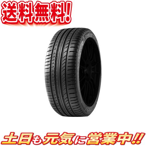サマータイヤ 1本 ピレリ DRAGON SPORT 245/45R17インチ 95W 送料無料
