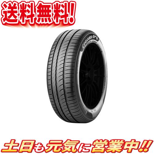 サマータイヤ 4本セット ピレリ CINTURATO P1 VERDE 165/70R14インチ 81T 送料無料