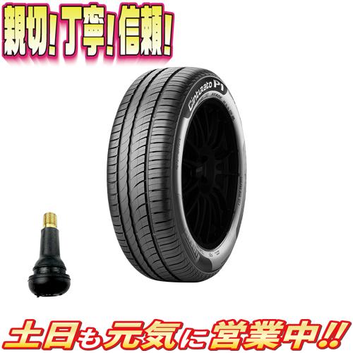 サマータイヤ 4本セット ピレリ CINTURATO P1 VERDE 165/65R14インチ 79T 新品 バルブ付