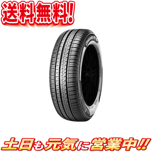 サマータイヤ 4本セット ピレリ CINTURATO P6 185/65R14インチ 86H 送料無料