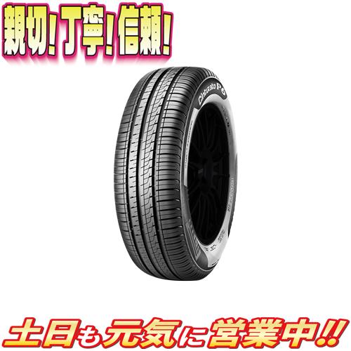 サマータイヤ 4本セット ピレリ CINTURATO P6 195/65R15インチ 91V 新品