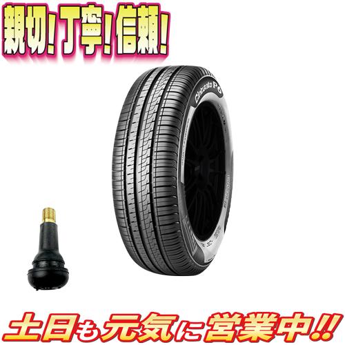 サマータイヤ 1本 ピレリ CINTURATO P6 215/65R16インチ 98H 新品 バルブ付