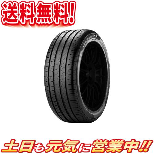 サマータイヤ 1本 ピレリ CINTURATO P7 BLUE 235/45R17インチ 97W XL 送料無料