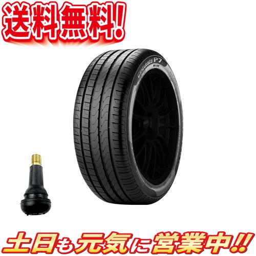 サマータイヤ 2本セット ピレリ CINTURATO P7 BLUE 235/40R18インチ 95Y XL 送料無料 バルブ付