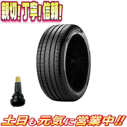 サマータイヤ 1本 ピレリ CINTURATO P7 BLUE 235/45R17インチ 97W XL 新品 バルブ付