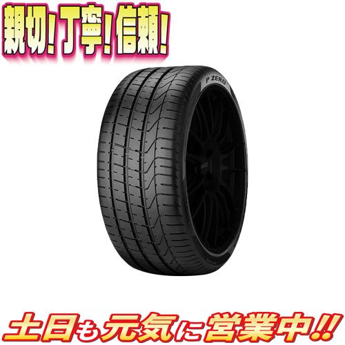 サマータイヤ 1本 ピレリ P ZERO Pゼロ 245/45R19インチ 98Y MGT 新品 P-ZERO