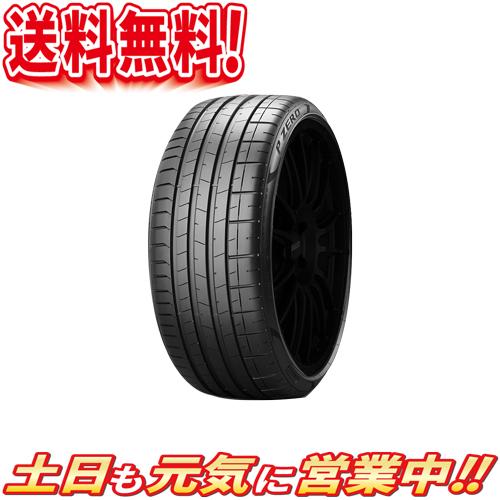 サマータイヤ 1本 ピレリ Pゼロ PZ4 265/35R20インチ 99Y XL MO1 ベンツ 承認 送料無料