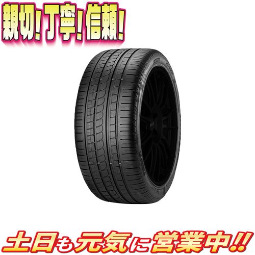 サマータイヤ 1本 ピレリ Pゼロ ROSSO 235/60R18インチ 103V 新品