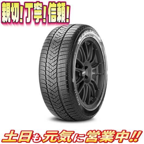 スタッドレスタイヤ 1本 ピレリ SCORPION WINTER ランフラット-SUV XL V  285/45R19インチ 新品