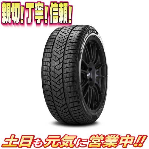 スタッドレスタイヤ 1本 ピレリ WINTER SOTTOZERO 3 ソットゼロ XL H ジャガー J 承認 205/55R17インチ 新品