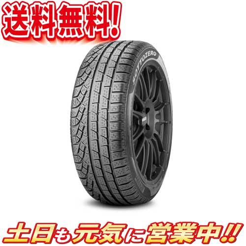 スタッドレスタイヤ 4本セット ピレリ WINTER 270 SOTTOZERO SERIE 2 XL W ベンツ MO 承認 295/30R20インチ 送料無料
