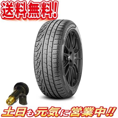スタッドレスタイヤ 4本セット ピレリ WINTER 270 SOTTOZERO SERIE 2 XL W ベンツ MO 承認 295/30R20インチ 送料無料 バルブ付