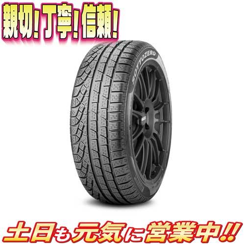 スタッドレスタイヤ 4本セット ピレリ WINTER 270 SOTTOZERO SERIE 2 XL W ベンツ MO 承認 295/30R20インチ 新品