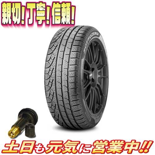 スタッドレスタイヤ 4本セット ピレリ WINTER 270 SOTTOZERO SERIE 2 XL W アストン AMS 承認 295/30R20インチ 新品 バルブ付
