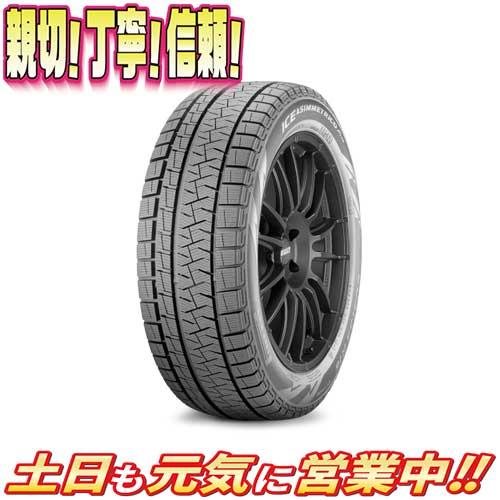 スタッドレスタイヤ 4本セット ピレリ ウインター アイスアシンメトリコ プラス  Q  185/65R15インチ 新品 WINTER ICE ASIMMETRICO PLUS