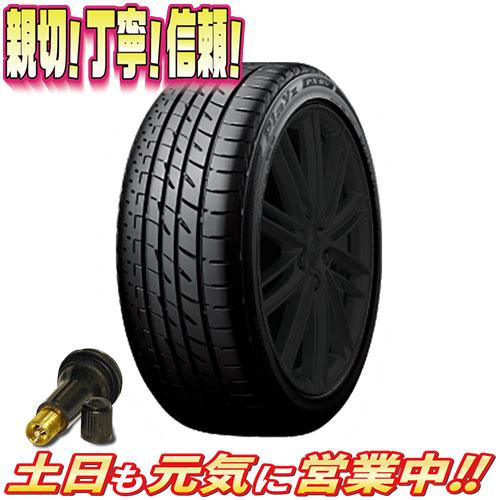 サマータイヤ 4本セット ブリヂストン Playz PX-RV 245/40R20インチ 新品 バルブ付