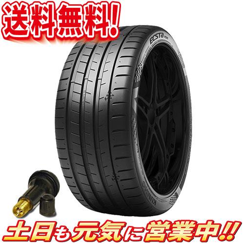 サマータイヤ 2本セット クムホ ECSTA ECSTA PS91 305/30R20インチ 送料無料 AA ポルシェ 991 911 カレラ 4S GTS BMW M5 F10