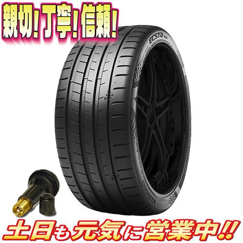 サマータイヤ 1本のみ クムホ ECSTA ECSTA PS91 285/30R19インチ 激安販売 aA ベンツ CLS W218 AMG SL R231