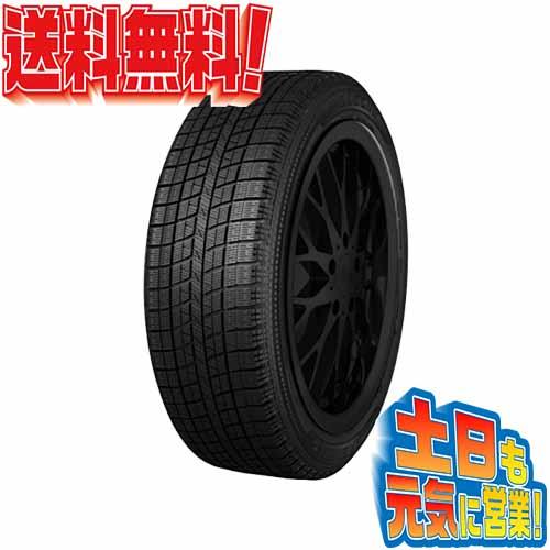 スタッドレスタイヤ 2本セット ルッチーニ TORMENTA-X 205/65R15インチ 業販4本購入で送料無料0a ステップワゴン イプサム