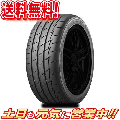 サマータイヤ 2本セット ブリヂストン POTENZA RE003 ポテンザ 205/50R16インチ 送料無料