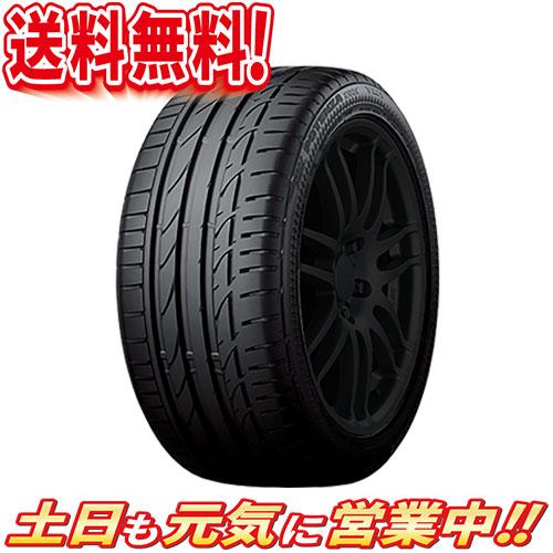 サマータイヤ 1本 ブリヂストン POTENZA S001 RFT ランフラット 225/50R16インチ 送料無料 225/50RF16