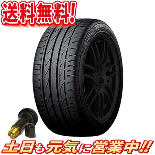 サマータイヤ 1本 ブリヂストン POTENZA S001 RFT ランフラット 245/50R18インチ 送料無料 バルブ付 245/50RF18
