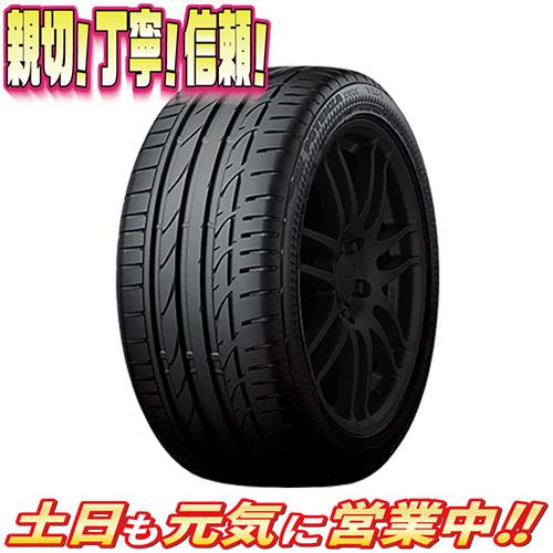 サマータイヤ 2本セット ブリヂストン POTENZA S001 RFT ランフラット 225/45R17インチ 新品 225/45RF17