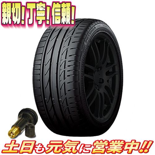 サマータイヤ 2本セット ブリヂストン POTENZA S001 RFT ランフラット 255/35R18インチ 新品 バルブ付 255/35RF18