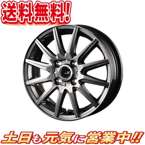ホイール BEST SPEC K スペックK 15インチ 4本セット 4H100 4.5J+45 業販4本購入で送料無料 4G 軽 ekワゴン デイズ N-ONE N-WGN ウェイク