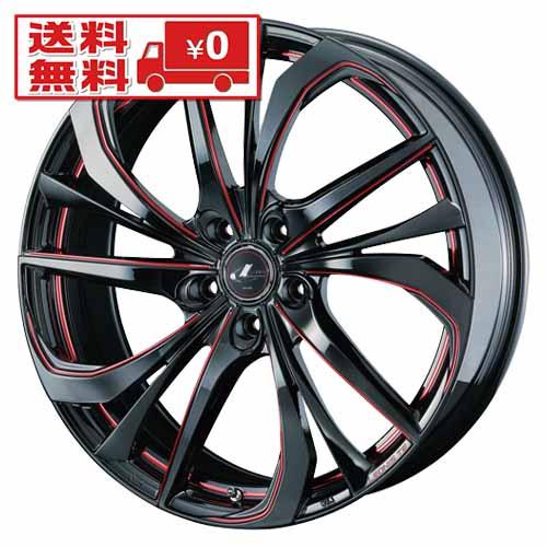 ホイール WEDS レオニス LEONIS TE BK/SC (RED) 19インチ 1本のみ 5H114.3 8J+50 73 業販4本購入で送料無料 4G フォレスター E52 エルグランド ヴェゼル
