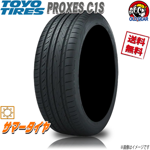 サマータイヤ 2本セット トーヨー PROXES C1S 235/50R18インチ 送料無料 静粛性